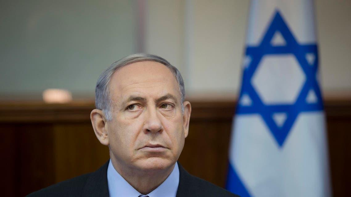 Israel's Prime Minister Benjamin Netanyahu chairs the weekly cabinet meeting at his office, in Jerusalem, Sunday, Aug. 16, 2015. (Abir Sultan/Pool Photo via AP)