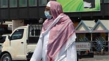 Saudi Arabia: Nine MERS virus cases in eight days