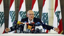 Lebanon PM threatens to resign as protesters rally in Beirut