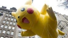 Gamers bring shotgun, assault rifle to Pokemon event