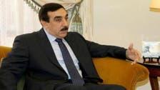 ISIS blows up house of Iraqi ambassador to Bahrain in Anbar