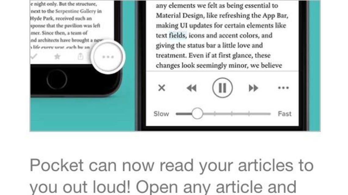 تطبيق يقرأ الأخبار على أجهزة آيفون