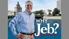 'Why, Jeb?' Bush's 'black hand' in campaign poster mocked online