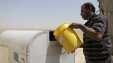 Israeli biogas digesters energize isolated Palestinian village