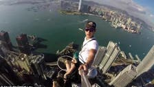 The most dangerous Selfie.. on top of a 73-storey building