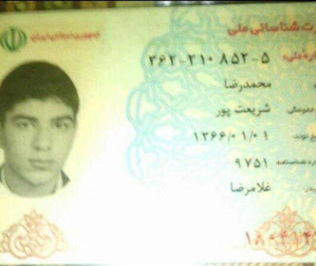 محمد رضا شريعت بور