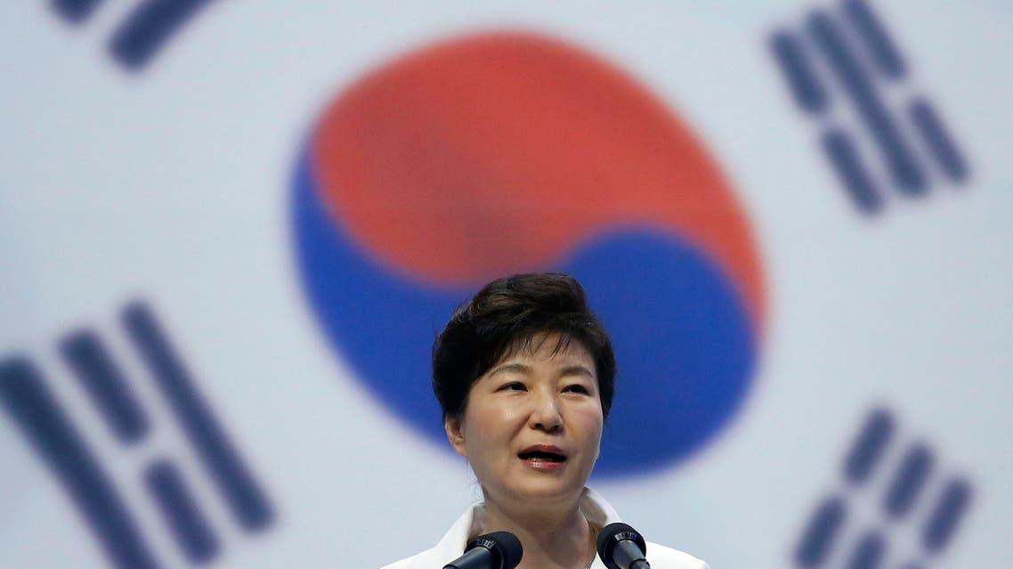 South Korean President Park Geun-hye speaks during a ceremony to celebrate Korean Liberation Day from Japanese colonial rule in 1945, in Seoul, South Korea, Saturday, Aug. 15, 2015.
