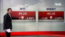 سعر النفط إلى أين بعد الخسائر القاسية؟ تعرف على الإجابة