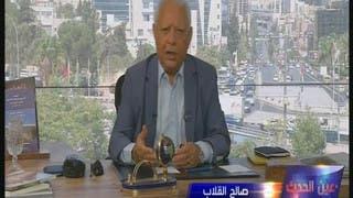 تجنيس الإيرانيين في سوريا