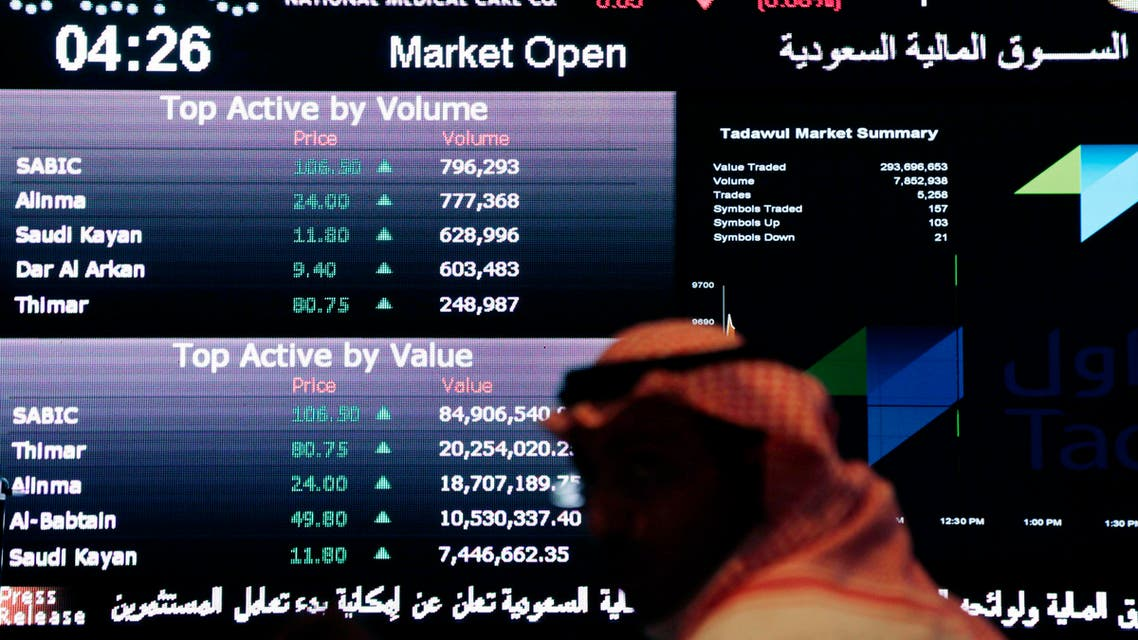 A Saudi man looks at stocks at the Tadawul Saudi Stock Exchange, in Riyadh, Saudi Arabia, Monday, June 15, 2015. AP