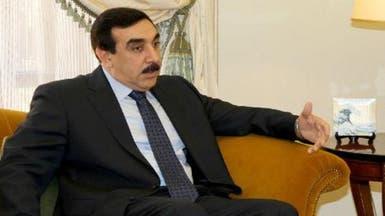 الأنبار.. داعش يفجر منزل سفير العراق لدى البحرين