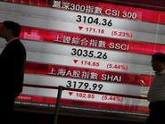 قلق من كبح التيسير يهبط بأسهم الصين لأدنى مستوى في شهر