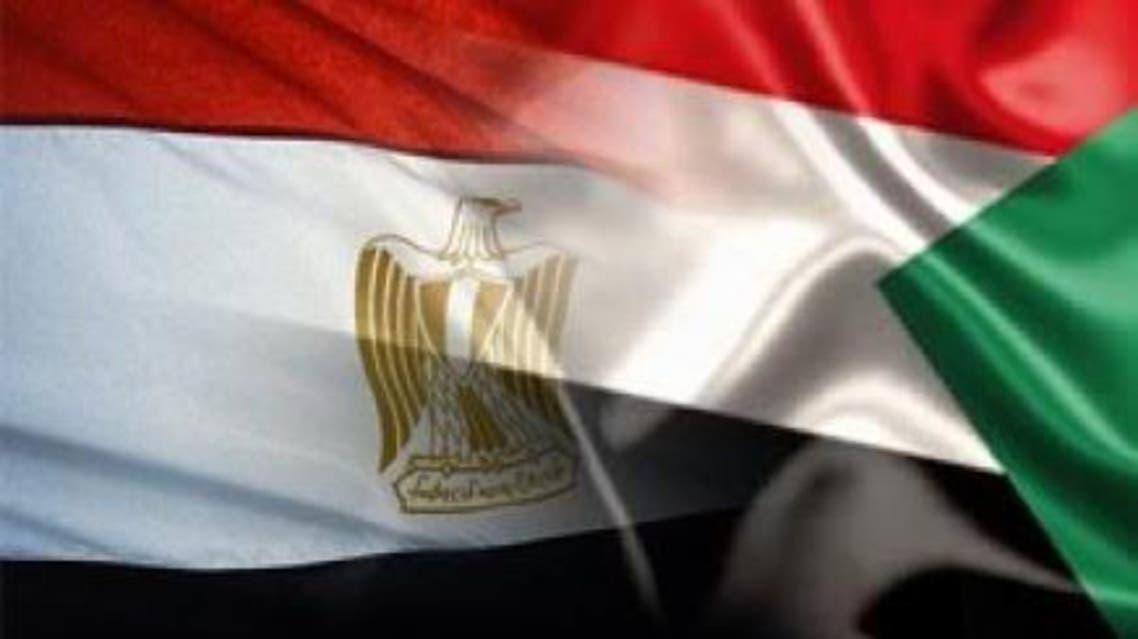 أعلام مصر و السودان 3