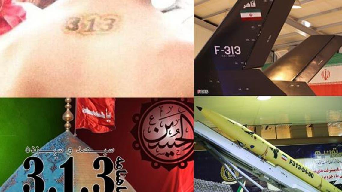 313 إيران لبنان مظاهرة مندسيون