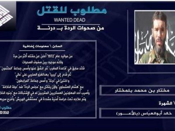 """#داعش ليبيا يلاحق """"بن لادن الجزائر"""" مختار بلمختار"""