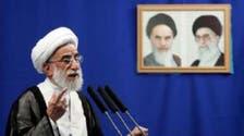 إيران.. خطيب طهران المتشدد رئيساً لهيئة الأمر بالمعروف