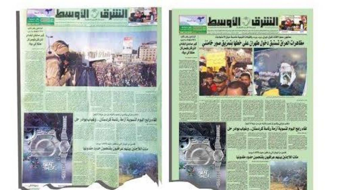 Asharq Al-Awsat said that in the most recent incident, the militant group even changed their first page headline. (Photo Courtesy: Asharq Al-Awsat)