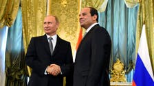 Egypt to sign contracts for nuclear power plant during Putin's visit