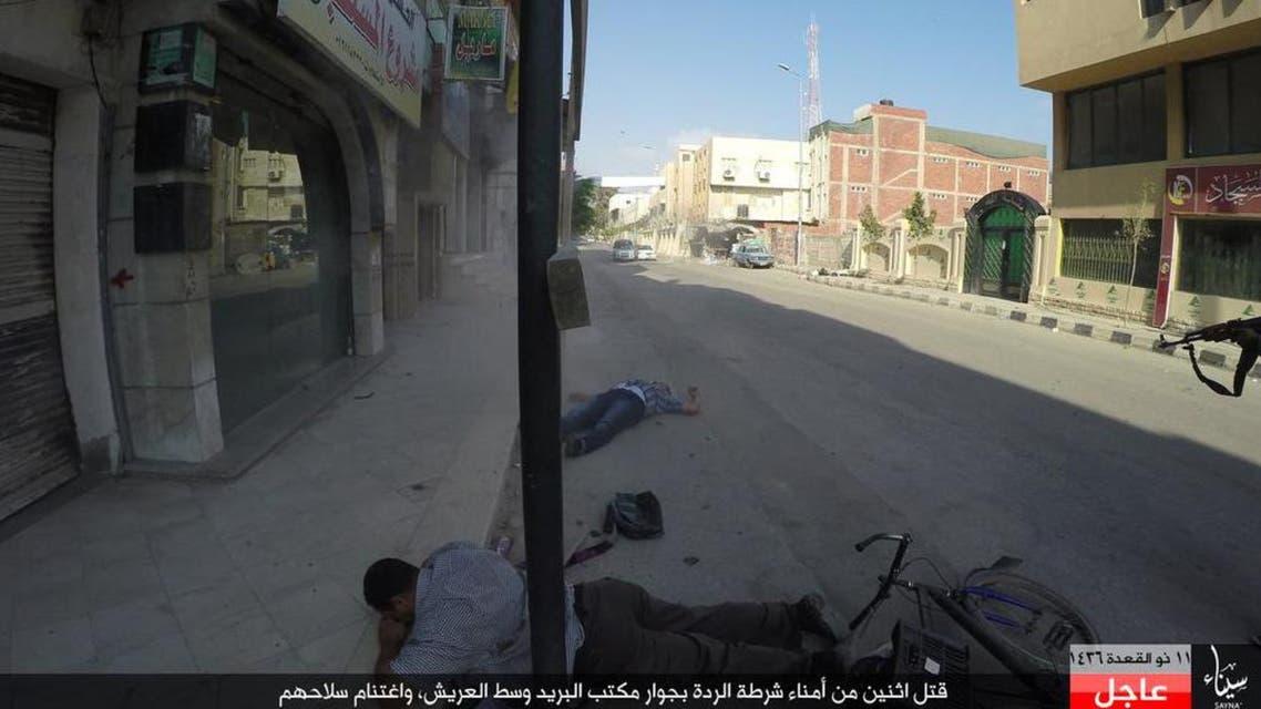 FW: صور لقتلي الشرطة اليوم  نشرها تنظيم داعش سيناء
