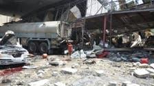 Five dead in rebel rocket fire on Syria's Homs: SANA