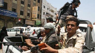 اليمن.. السيطرة على جبل المنعم ومنطقة موكنة غرب تعز