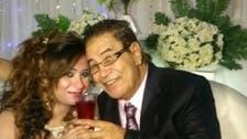 بعد زواجه بأيام.. زوجة #سعيد_طرابيك الأولى تقاضيه
