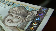 Oman says committed to currency peg despite cheap oil