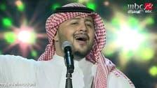 الجزائري يوغرطة والسعودي المدني في ديو غنائي