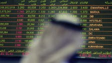 Gulf rises on improved global backdrop