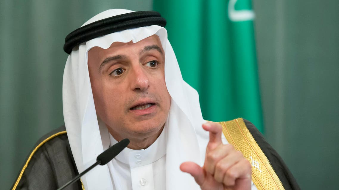 Saudi Arabia Foreign Minister, Adel bin Ahmed Al-Jubeir gestures while speaking during his and Russian Foreign Minister Sergey Lavrov's news conference after their meeting in Moscow, Russia, Tuesday, Aug. 11, 2015.  A