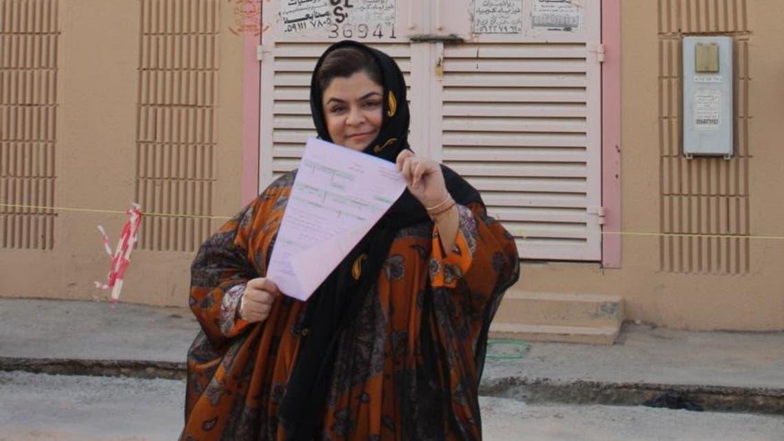 Haifa al-Hababi Saudi women election (Photo Courtesy: Haida al-Hababi)