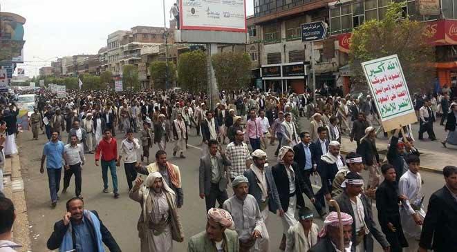 شعار جماعة الحوثي يتضمن عبارة الموت لأميركا