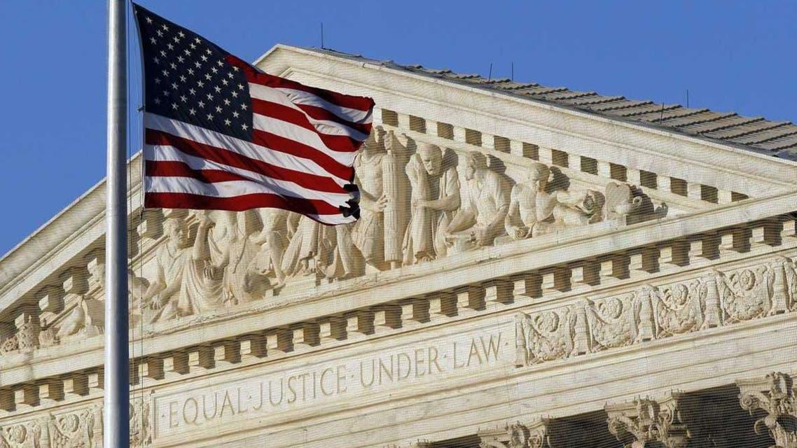 U.S. court