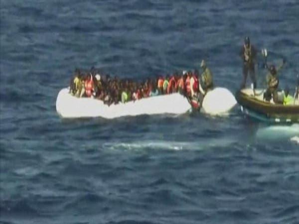 فقدان 84 مهاجرا بعد حادث غرق قبالة سواحل ليبيا