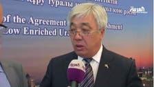 كازاخستان: بنك للوقود النووي بمشاركة الإمارات والكويت
