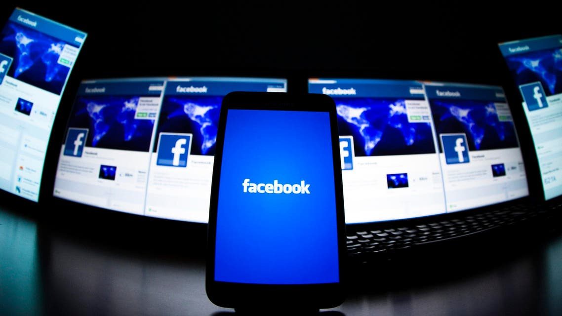 File photo of the loading screen of the Facebook application on a mobile phoneReuters