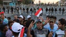 عراقی وزیراعظم کا بغداد کے گرین زون کو کھولنے کا حکم