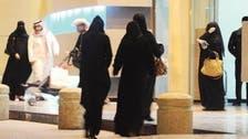 سعودی عرب میں 25 سال بعد ماں بیٹی کا ملاپ