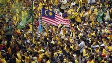 ماليزيا.. حشود تطالب بإصلاحات واستقالة رئيس الوزراء