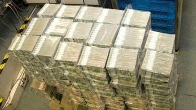 ليبيا تتفاوض مع أميركا بشأن الأموال المجمدة