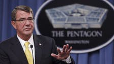 Pentagon teams up with Apple and Boeing to develop wearable tech