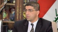 استقالة محافظ ثان في العراق