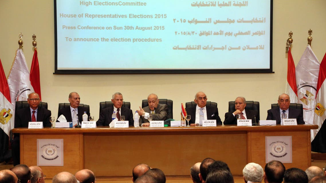 he Supreme Election Committee meets to announce the dates for Egypt's parliamentary elections at a news conference in Cairo, Egypt, Sunday, Aug. 30, 2015. (AP)