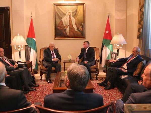 العاهل الأردني يؤكد دعم بلاده لوحدة الصف الفلسطيني