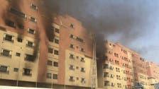 10 dead in fire at Saudi Aramco compound