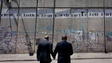 Palestine soccer chief challenges 'foul' by  FIFA