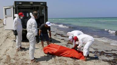 مقتل 37 على الأقل في غرق قارب مهاجرين قبالة ليبيا