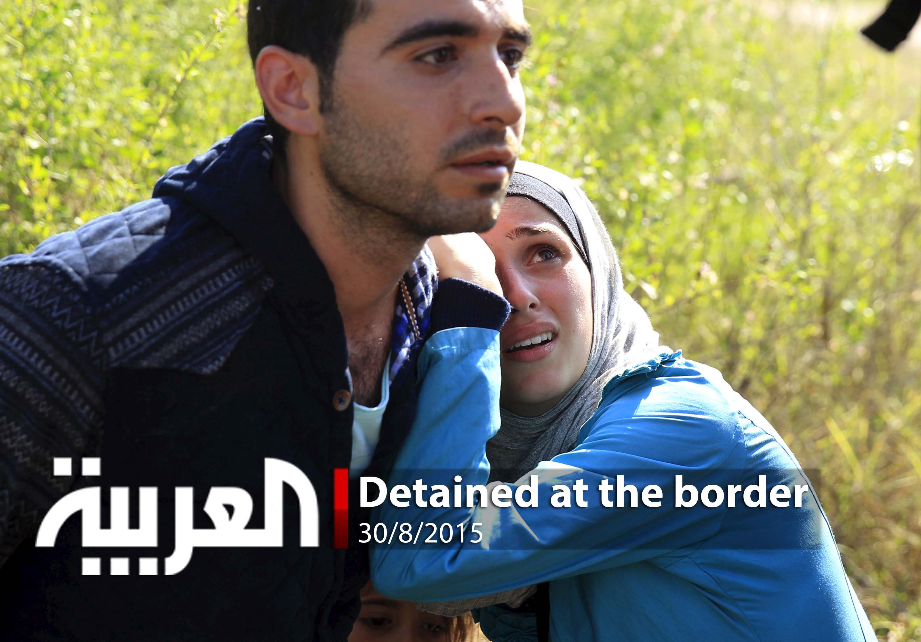 Detained at the border