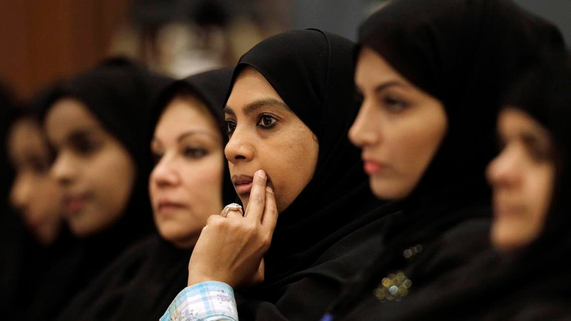 Saudi women attend the Gulf youth conference in Riyadh, Saudi Arabia, Saturday, April 28, 2012. (AP)