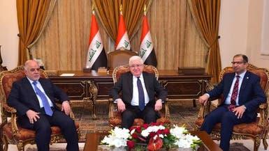 العراق..أول اجتماع للرئاسات الثلاث منذ انطلاق الإصلاحات